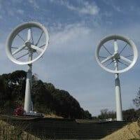 Wind Lens Turbines Will Provide More, Cheaper Energy